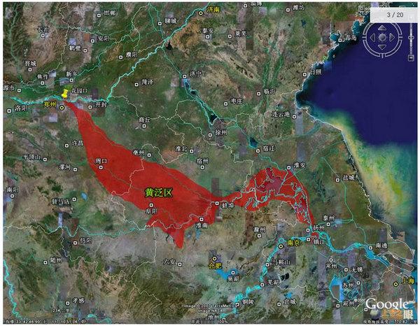 黄河洪水百度.jpg