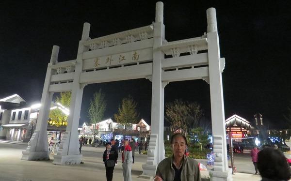 IMG_5082南江外塞.JPG
