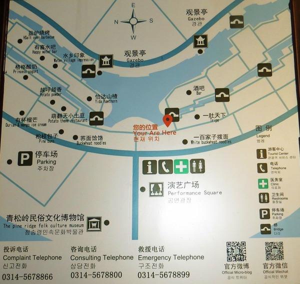 IMG_5084青松嶺.JPG